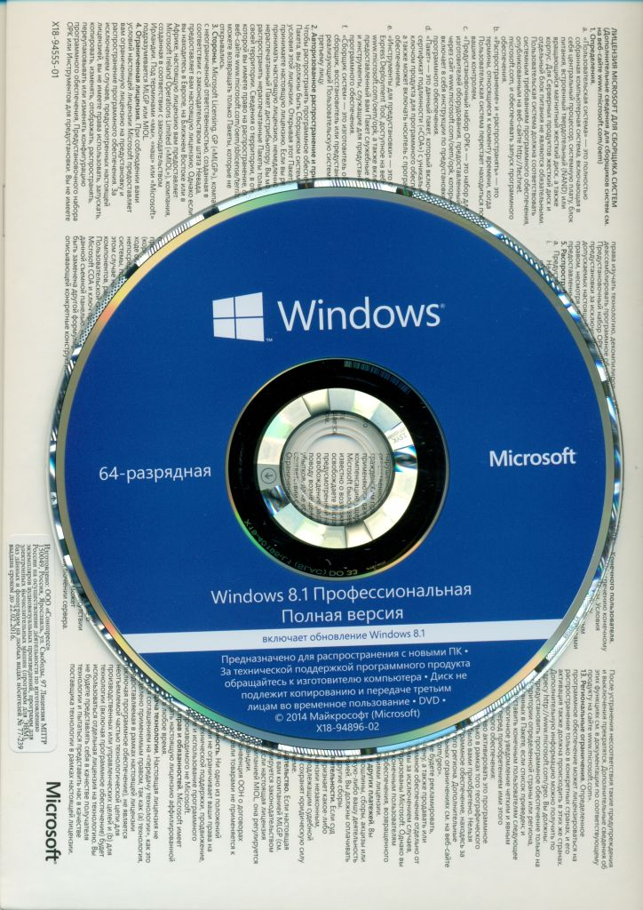 Windows 8.1 pro x32